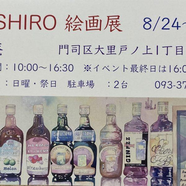 TASHIRO展